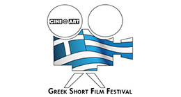sponsor greek short film festival