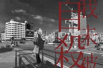 I'm not suicided, yet
