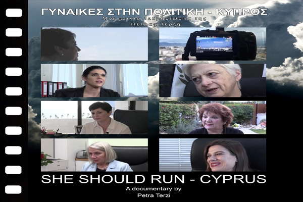 She Should Run - Cyprus